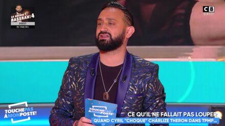 Craque Une Très Pour Connue Voici Créatrice Charlize Theron Française cS5L3Rjq4A