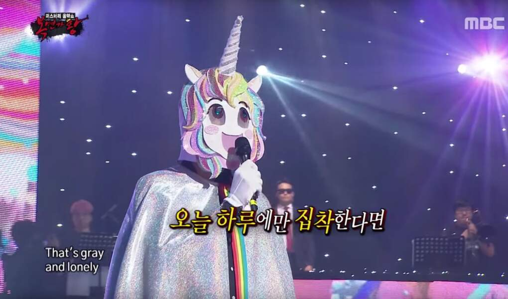 Cette licorne du Mask Singer coréen était...