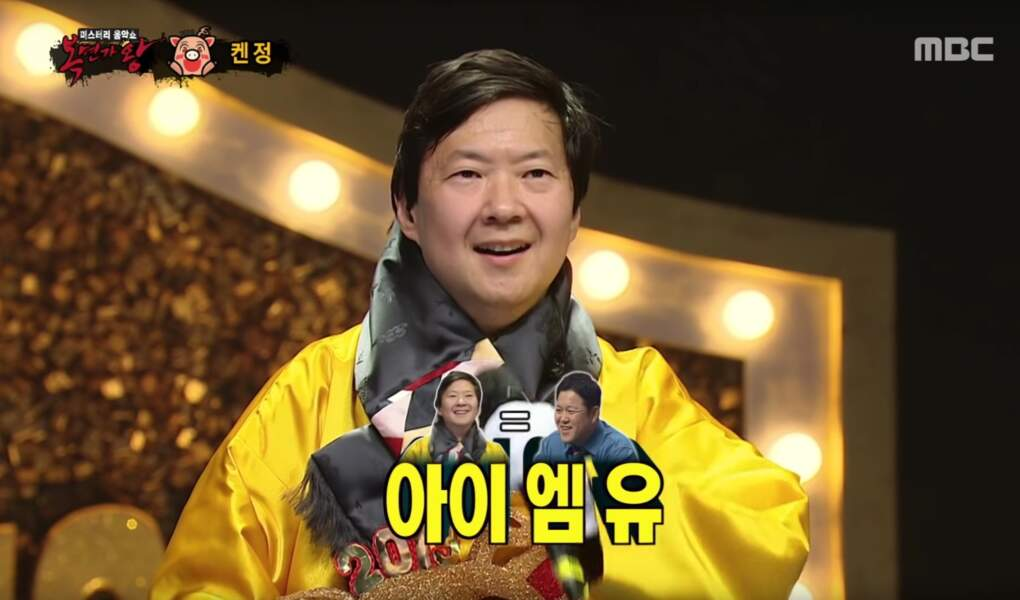 Ken Jeong !