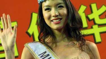 Miss Monde est Chinoise!