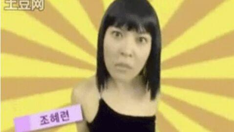 VIDEO Nuit de folie: reprise par la coréenne Joe Hye Ryun