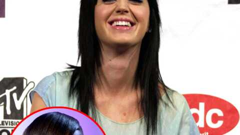 VIDEO – Katy Perry, David Beckham etc dans la pub Adidas