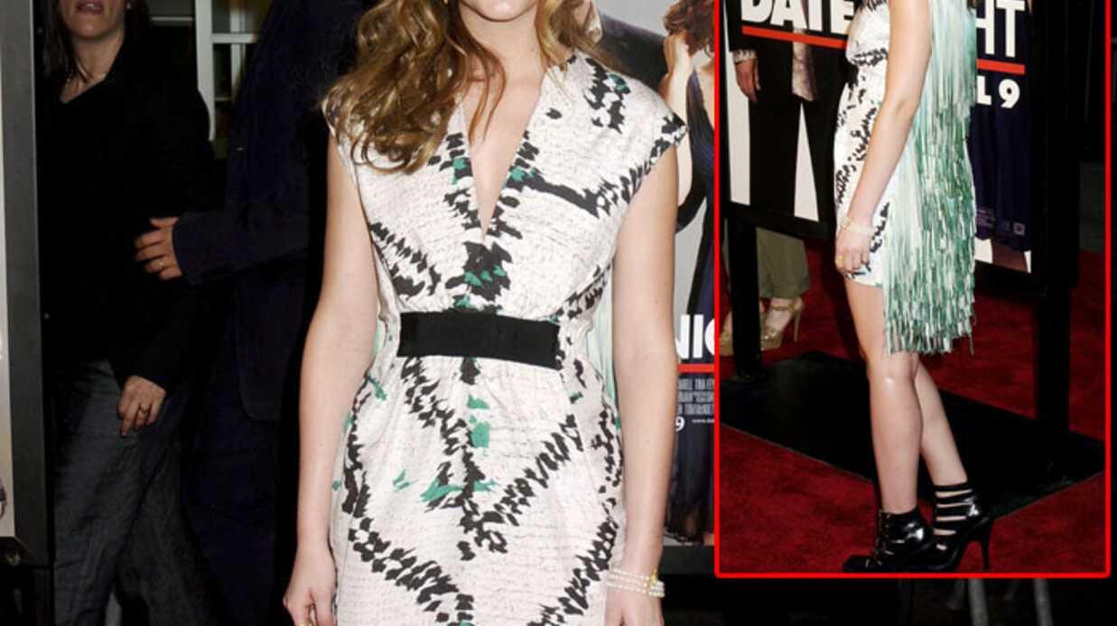 LOOK Leighton Meester de Gossip Girl: le look qui tue