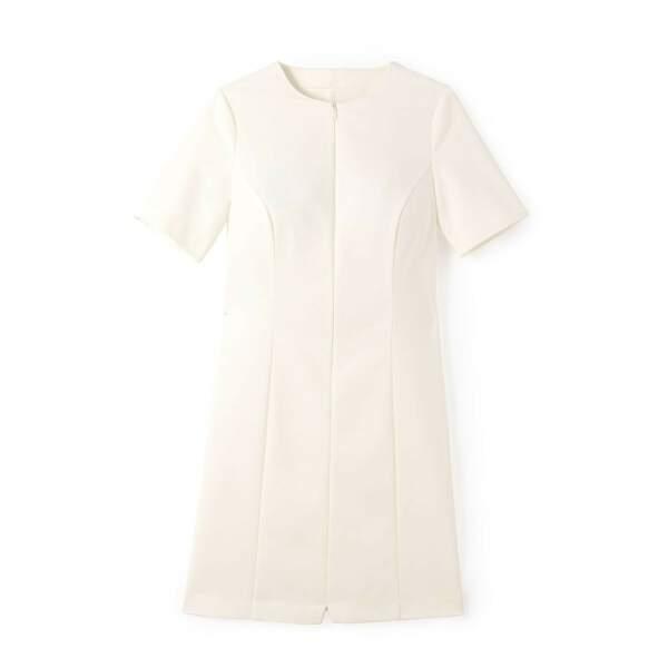 Robe blanche, La Redoute, actuellement en promo À 20€
